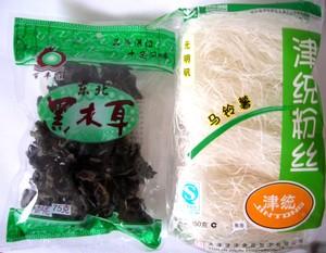 soupe_aux_vermicelles_et_champignons_chinois_001