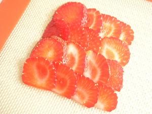 espadon_pesto_fraises_silpat