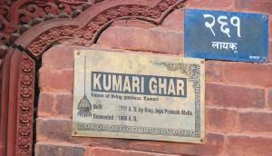Népal avril 2012 745