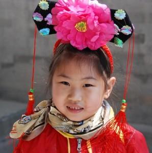 Chine 343