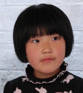 Chine 539